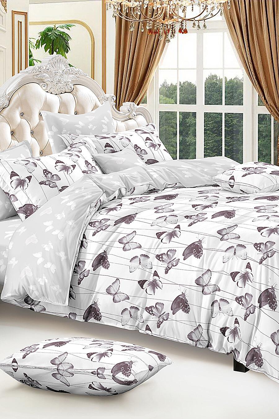 Комплект постельного белья AMORE MIO (135131), купить в Moyo.moda