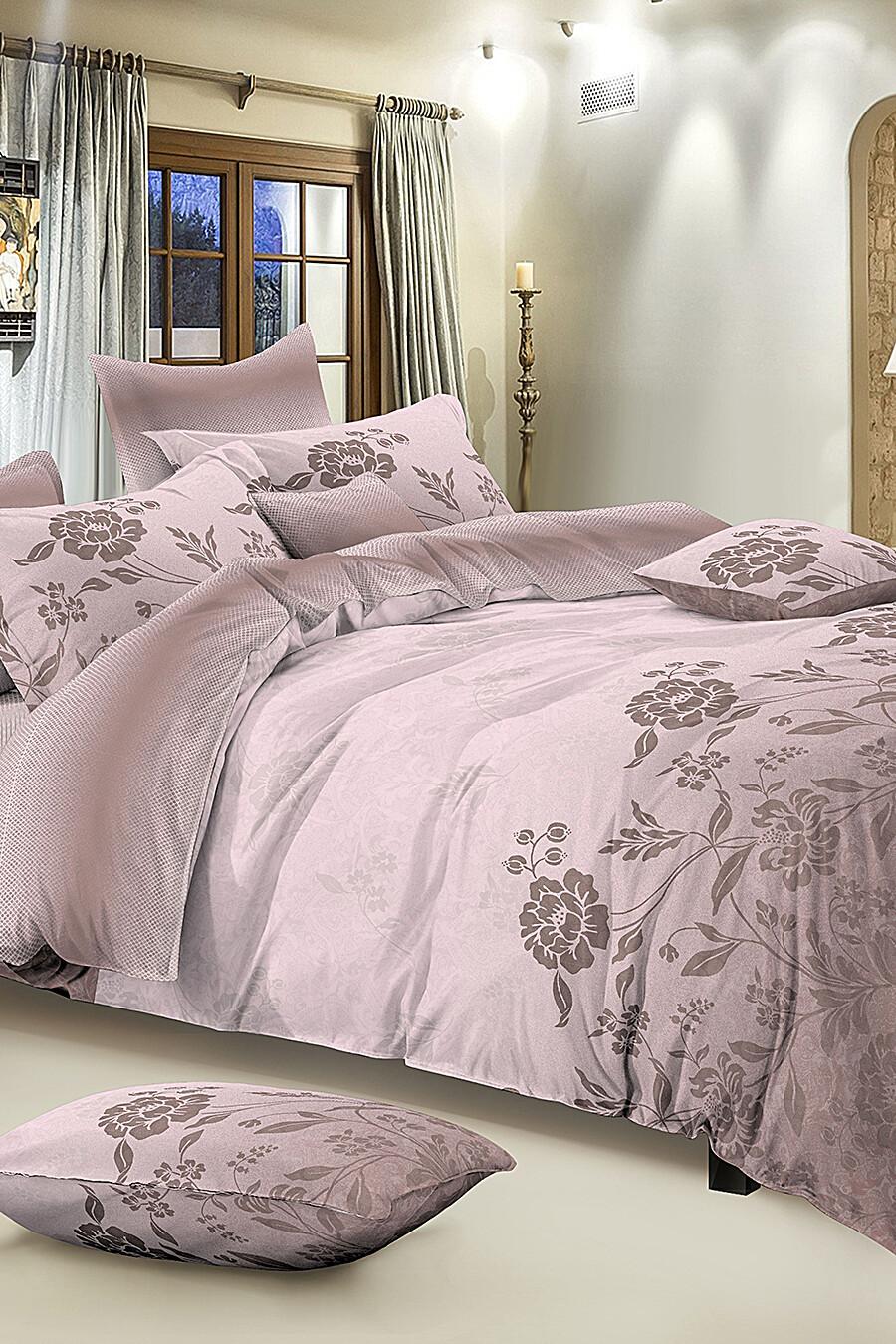 Комплект постельного белья AMORE MIO (135143), купить в Moyo.moda