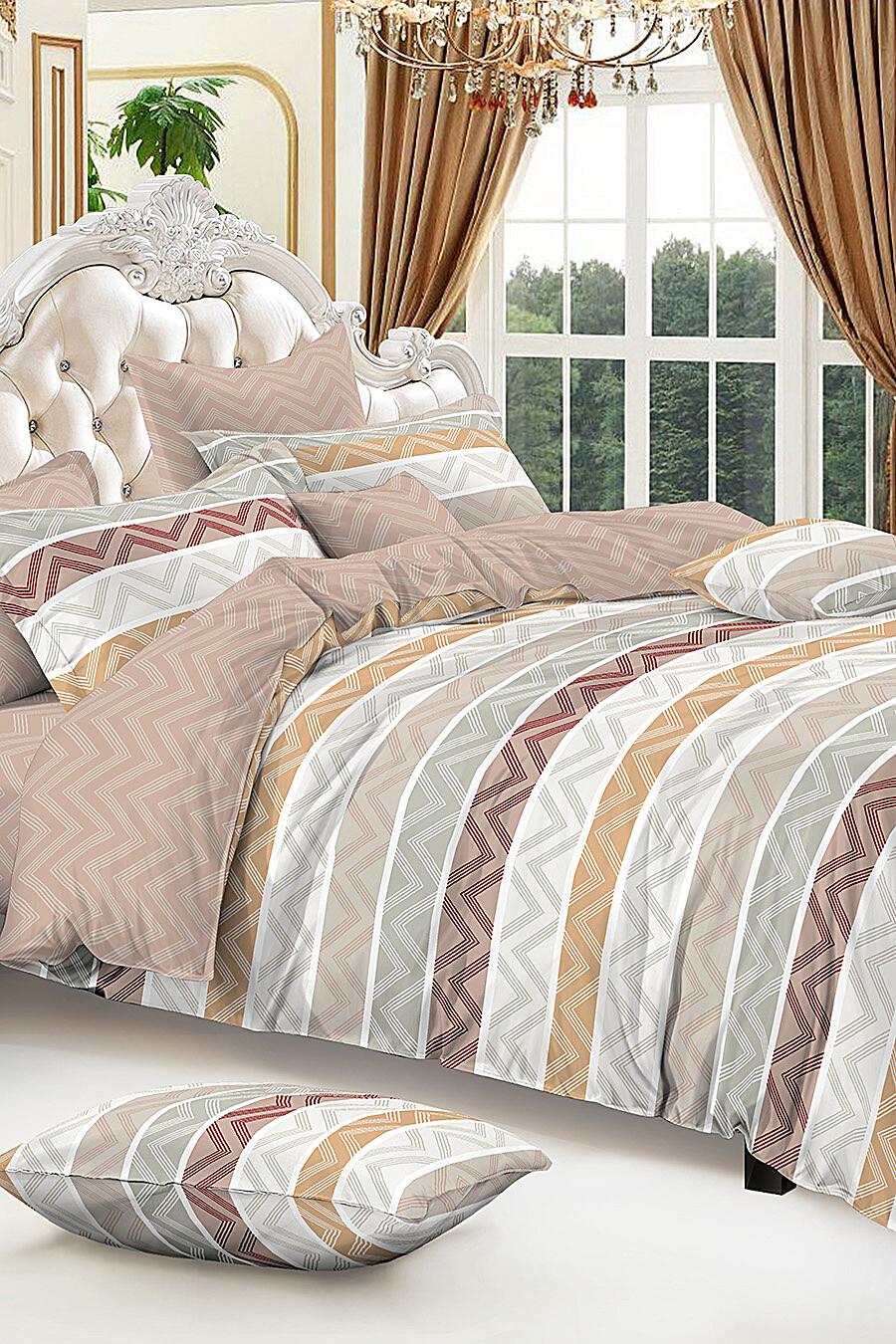 Комплект постельного белья AMORE MIO (135153), купить в Moyo.moda