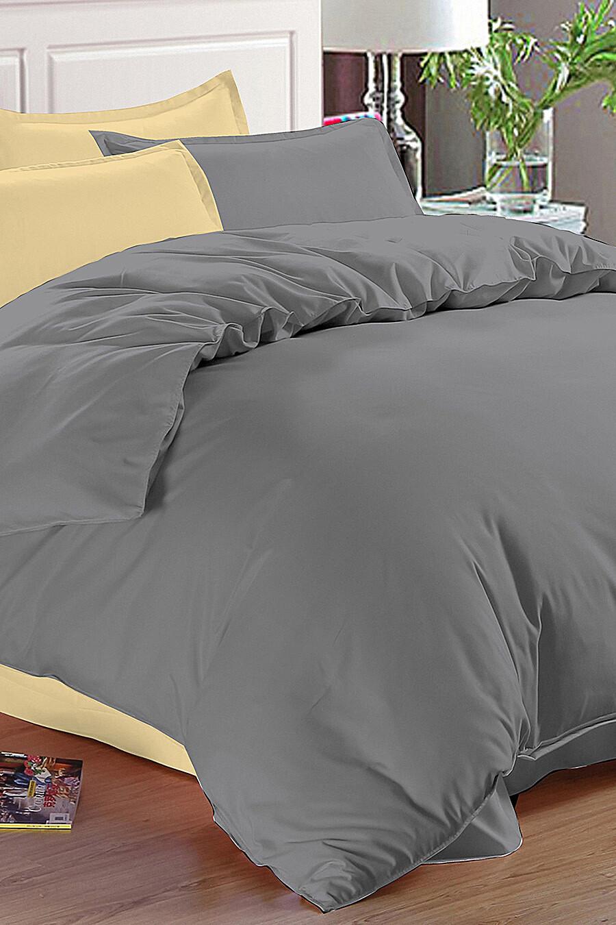 Комплект постельного белья AMORE MIO (135187), купить в Moyo.moda