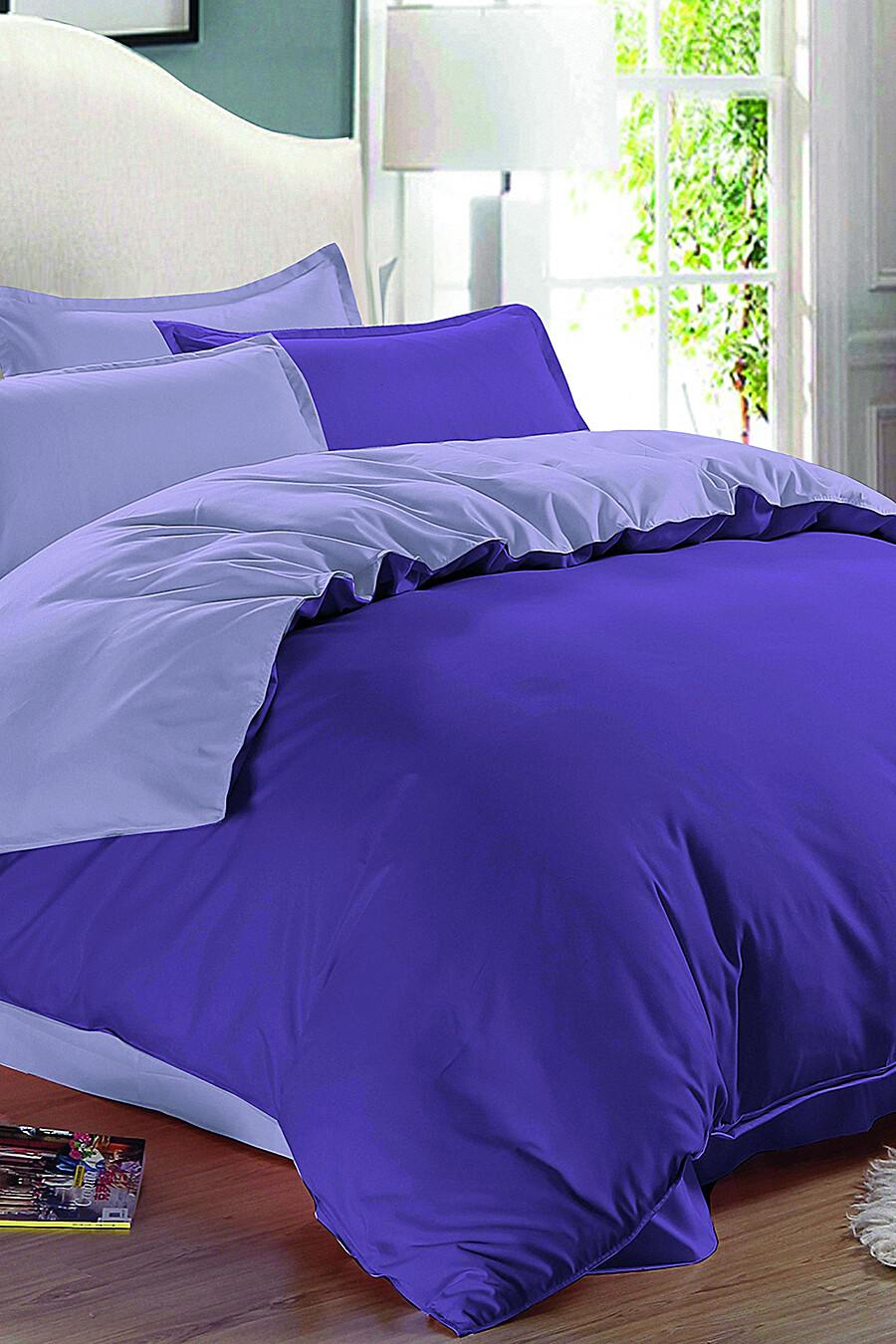 Комплект постельного белья AMORE MIO (135242), купить в Moyo.moda