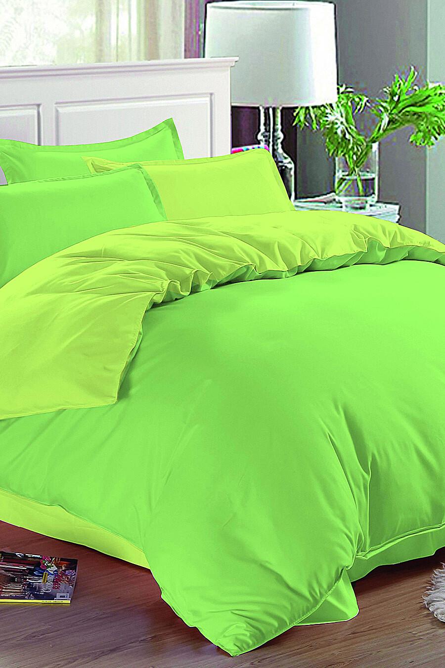Комплект постельного белья AMORE MIO (135247), купить в Moyo.moda