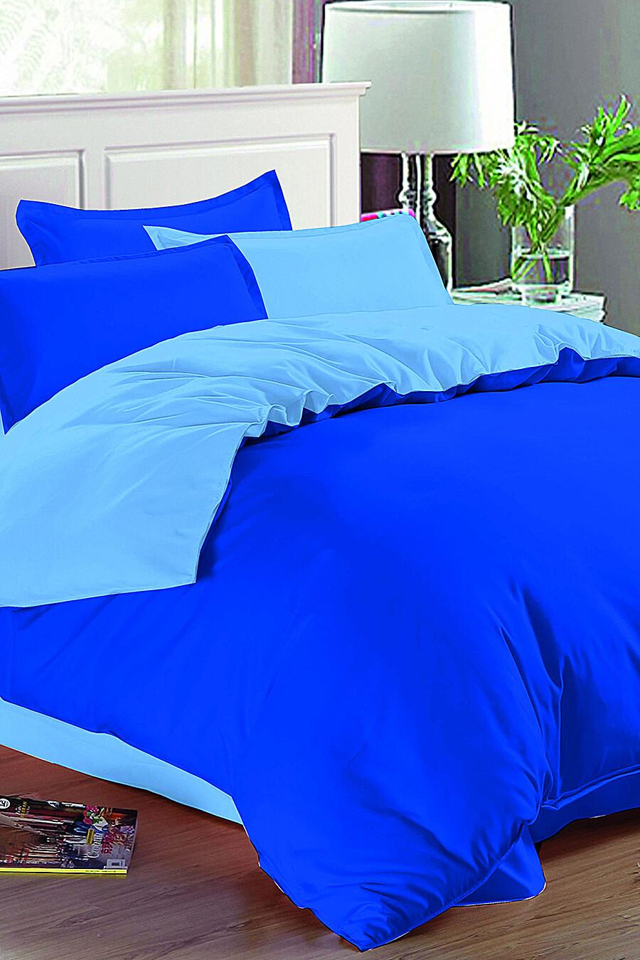 Комплект постельного белья AMORE MIO (135248), купить в Moyo.moda