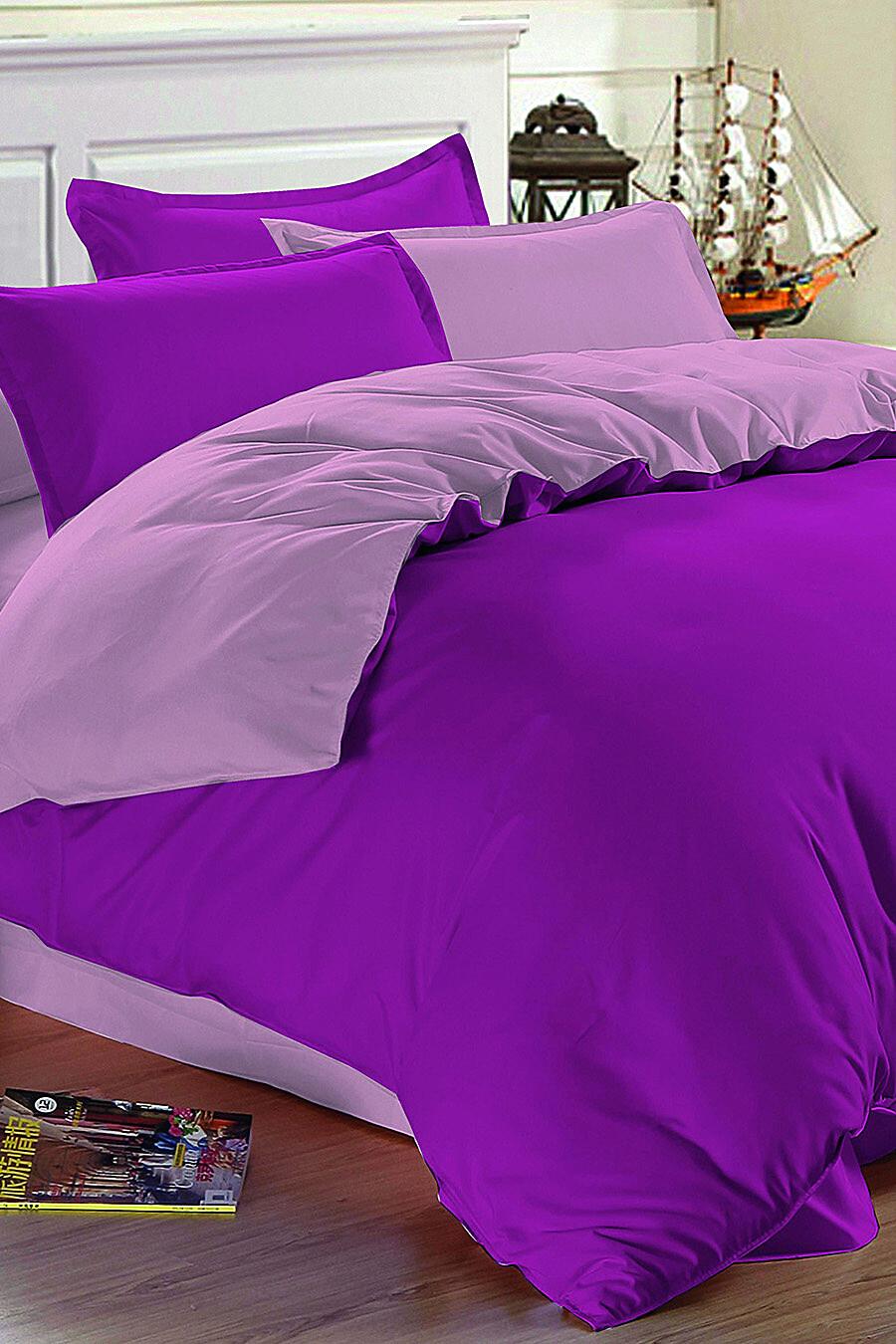 Комплект постельного белья AMORE MIO (135252), купить в Moyo.moda