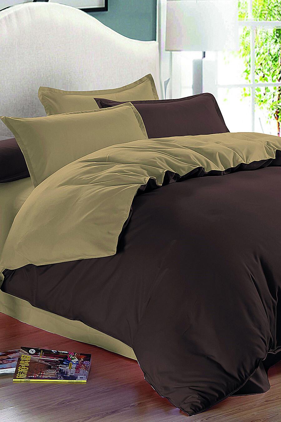 Комплект постельного белья AMORE MIO (135255), купить в Moyo.moda