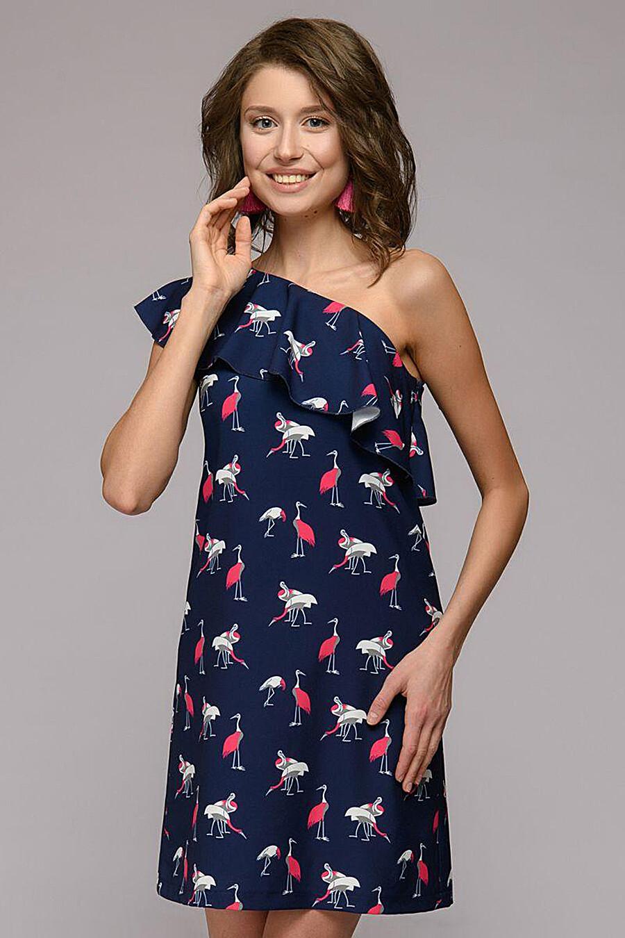 Платье 1001 DRESS (136435), купить в Optmoyo.ru