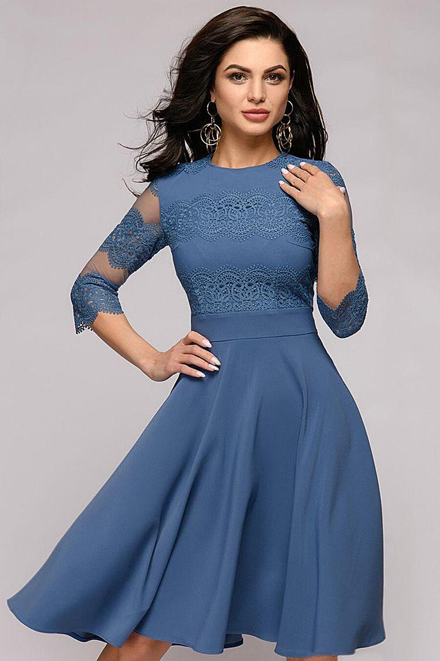 Платье 1001 DRESS (136458), купить в Optmoyo.ru