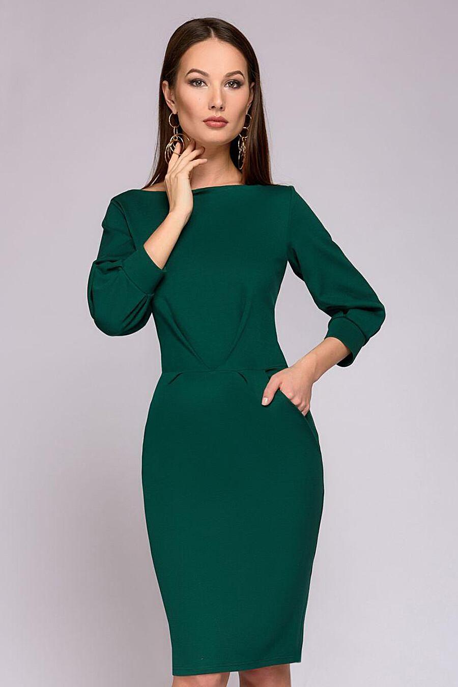 Платье 1001 DRESS (136460), купить в Optmoyo.ru