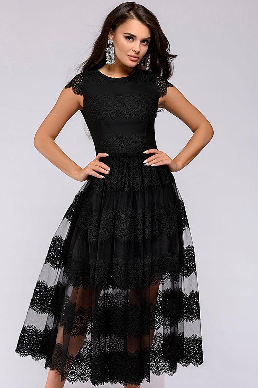 Платье 1001 DRESS (136467), купить в Optmoyo.ru
