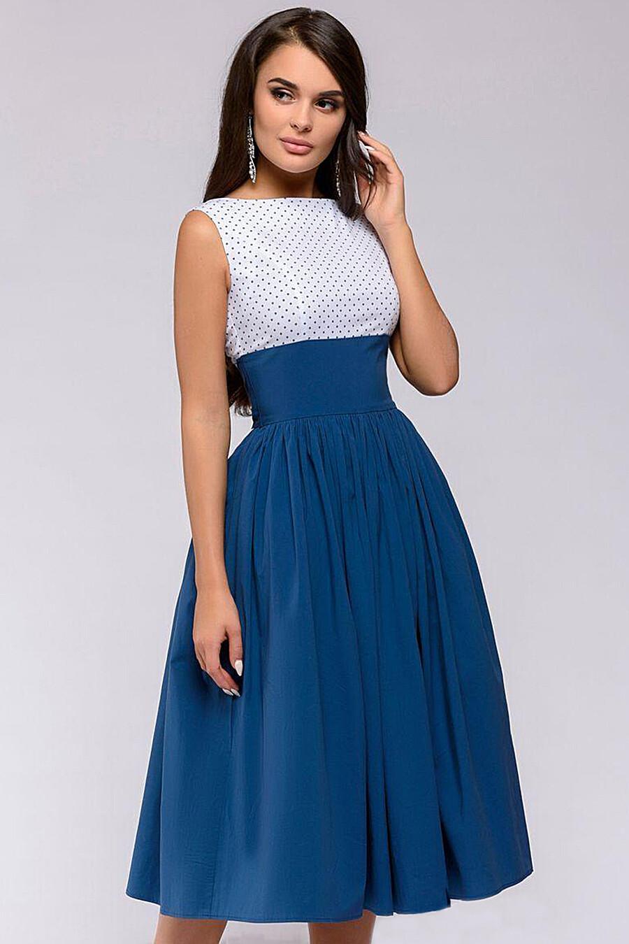 Платье 1001 DRESS (136684), купить в Optmoyo.ru