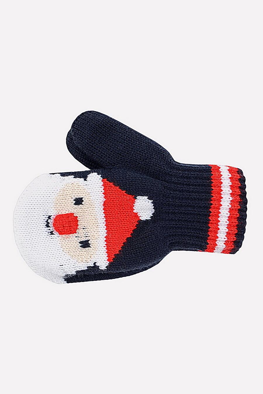 Перчатки CROCKID (136749), купить в Optmoyo.ru
