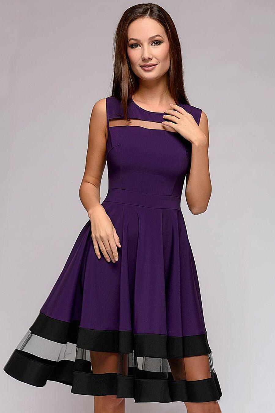 Платье 1001 DRESS (136760), купить в Optmoyo.ru