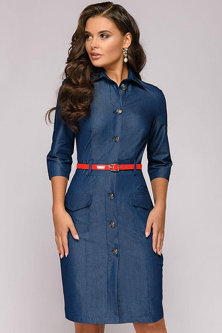 Платье 1001 DRESS (136762), купить в Optmoyo.ru