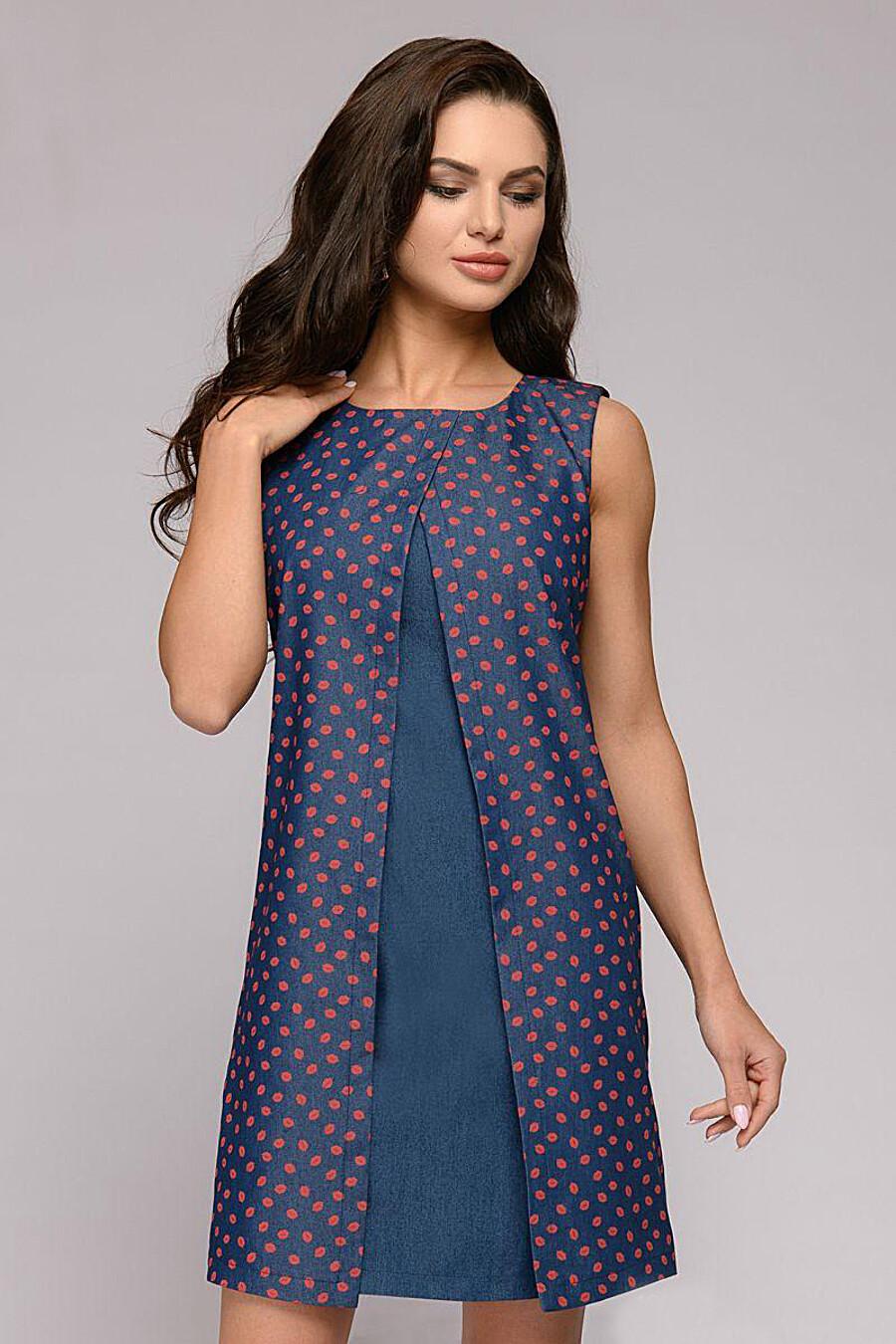 Платье 1001 DRESS (136765), купить в Optmoyo.ru