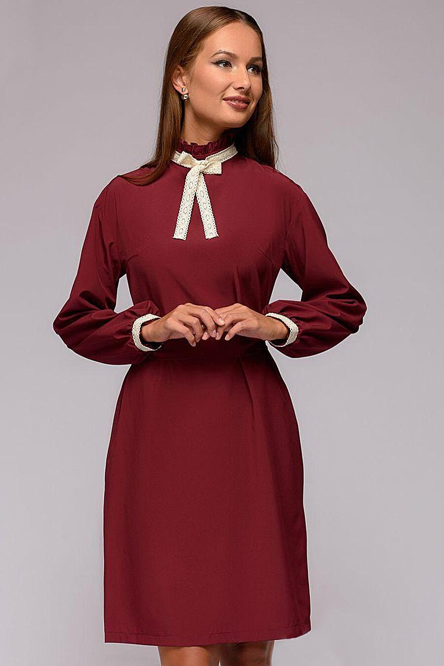 Платье 1001 DRESS (136841), купить в Optmoyo.ru