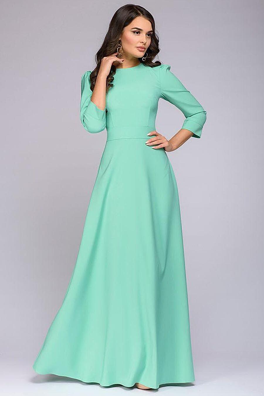 Платье 1001 DRESS (136869), купить в Optmoyo.ru