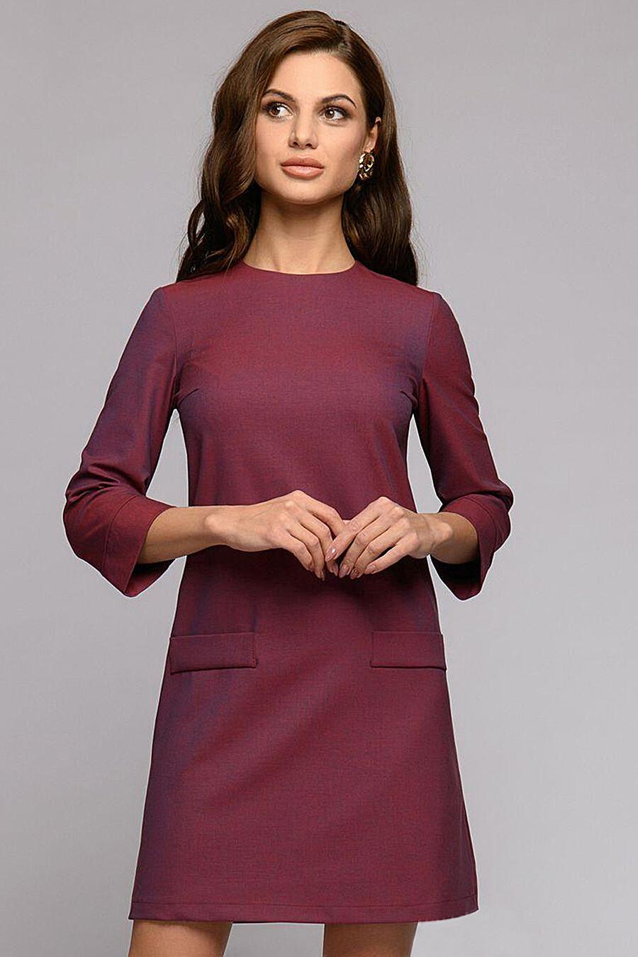 Платье 1001 DRESS (136880), купить в Optmoyo.ru