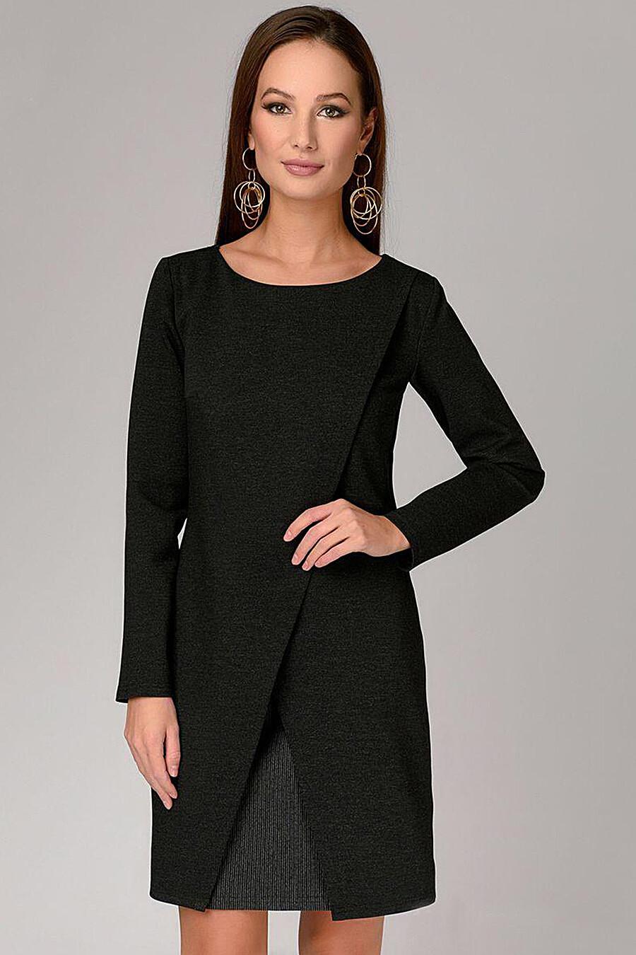 Платье 1001 DRESS (136891), купить в Optmoyo.ru
