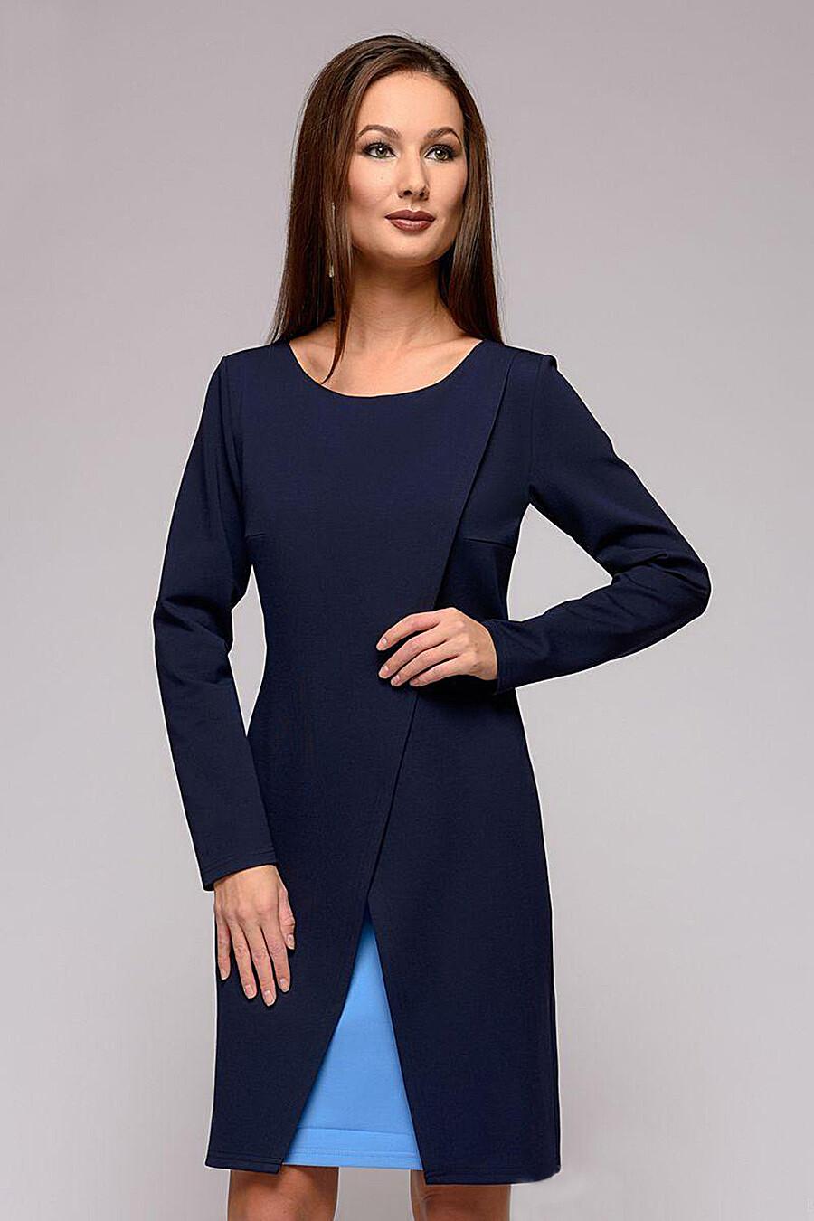 Платье 1001 DRESS (136892), купить в Optmoyo.ru