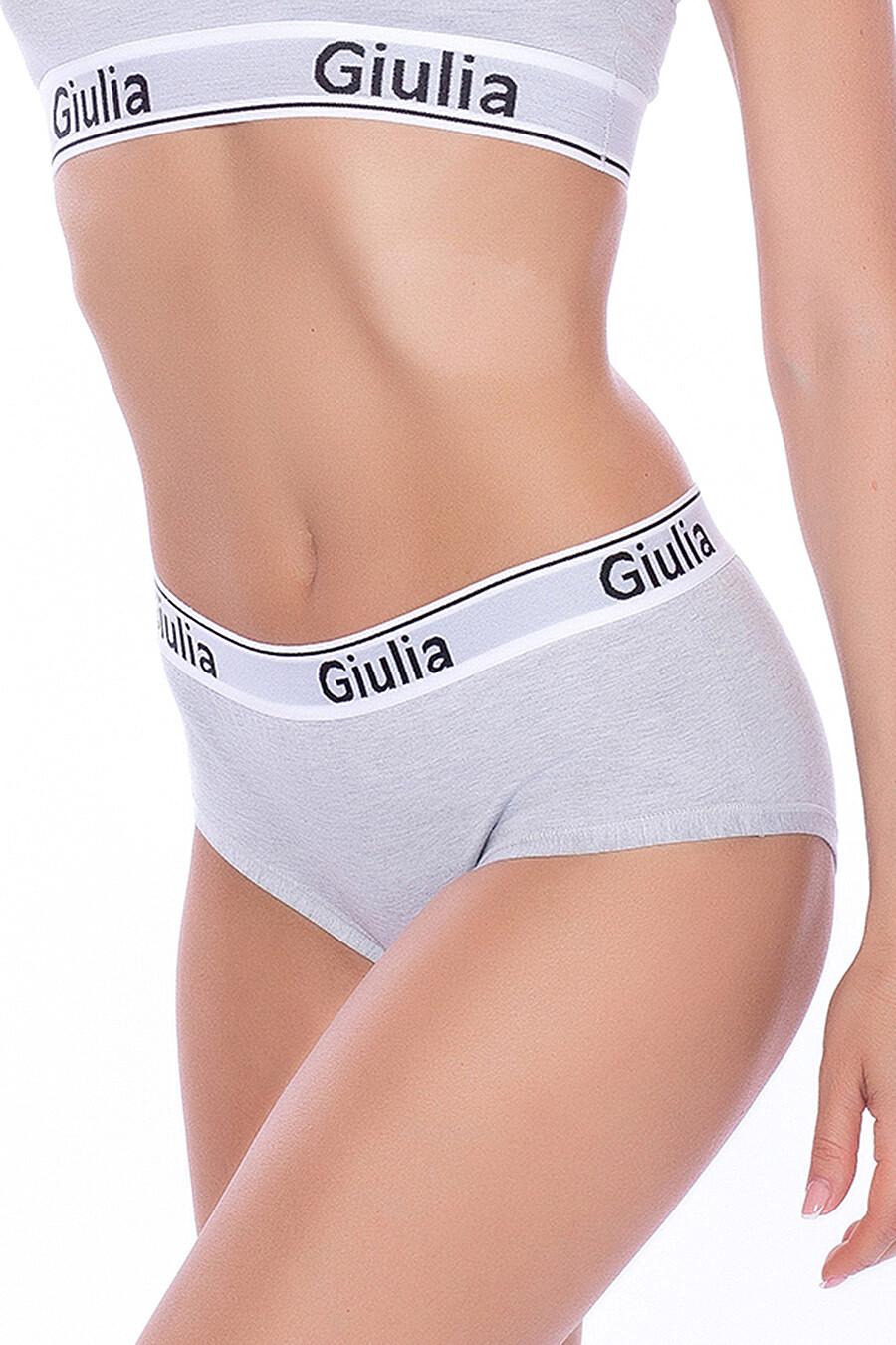 Трусы GIULIA (137900), купить в Moyo.moda