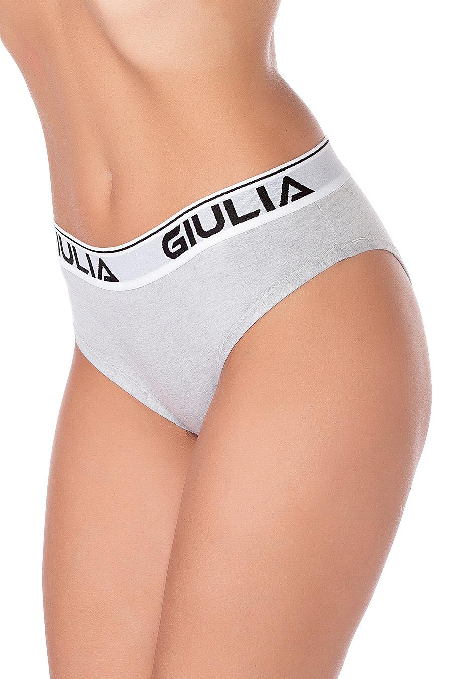 Трусы GIULIA (139916), купить в Optmoyo.ru