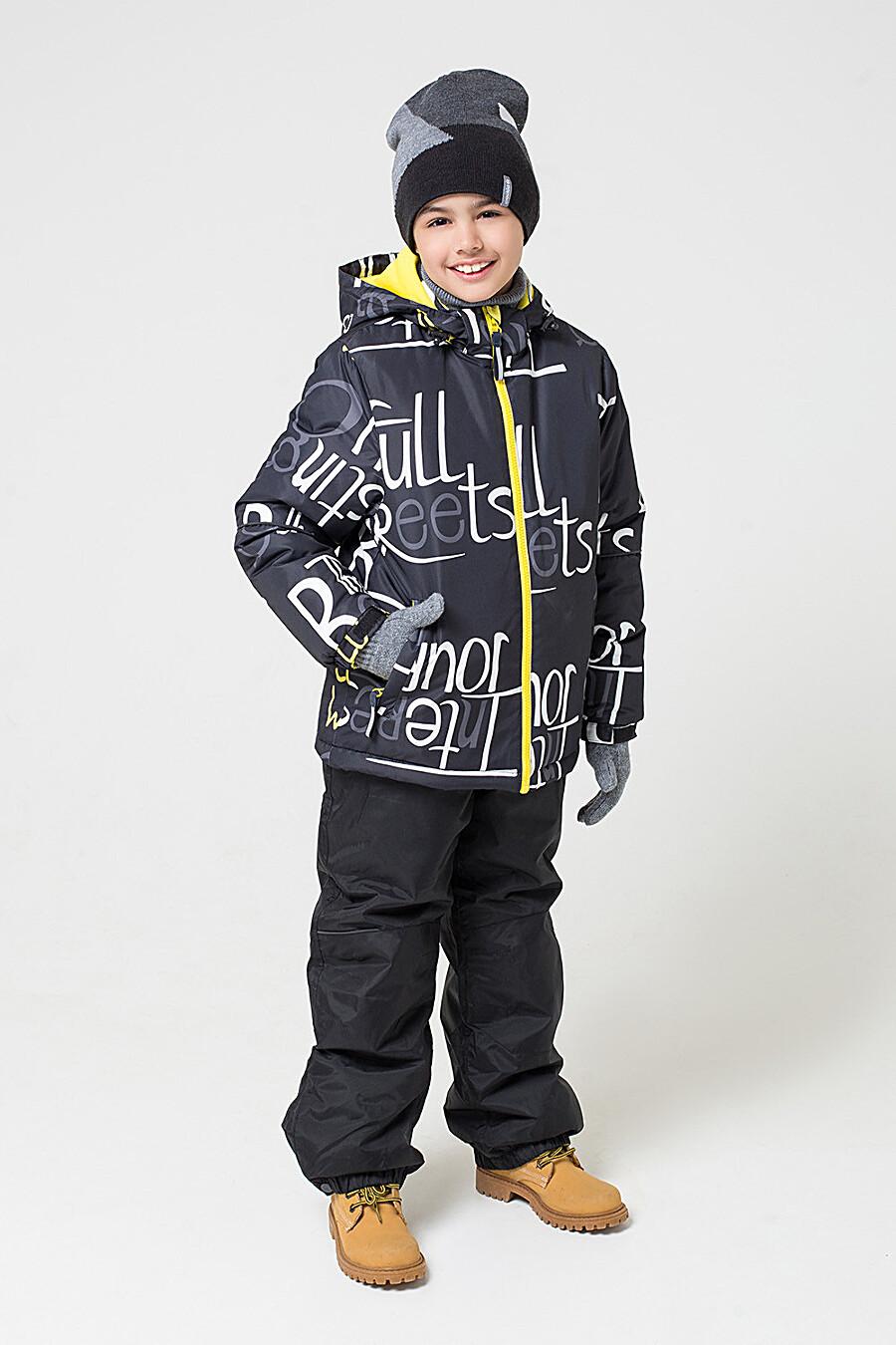 Комплект (Куртка+Комбинезон) CROCKID (140192), купить в Optmoyo.ru