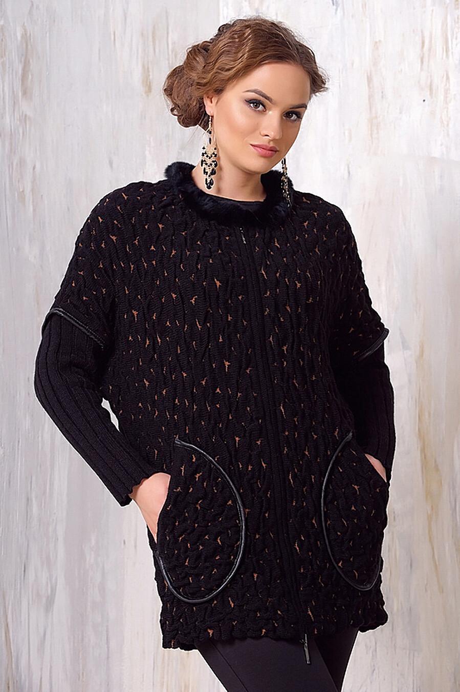 Жакет VAY (144198), купить в Moyo.moda