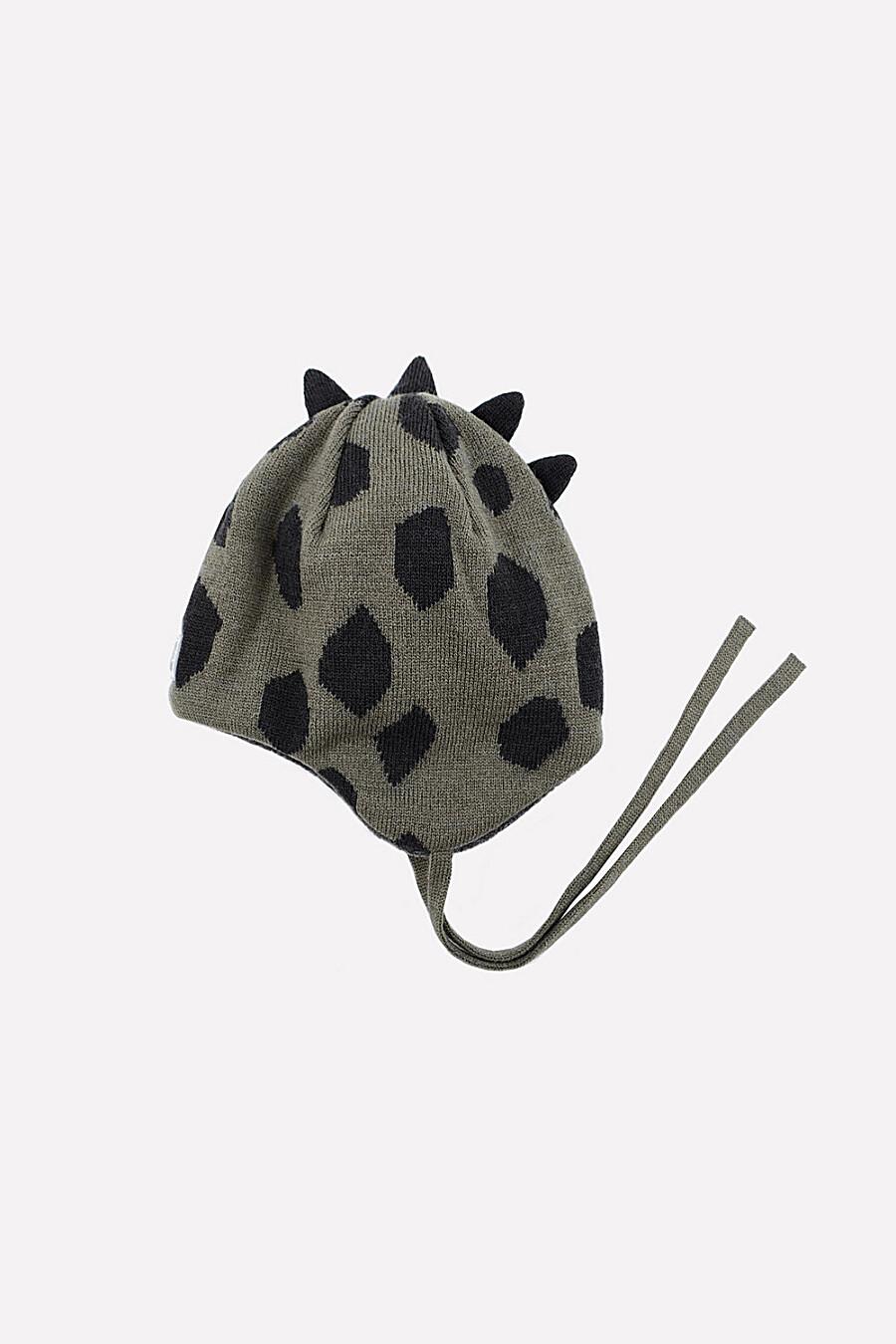 Шапка CROCKID (144296), купить в Moyo.moda