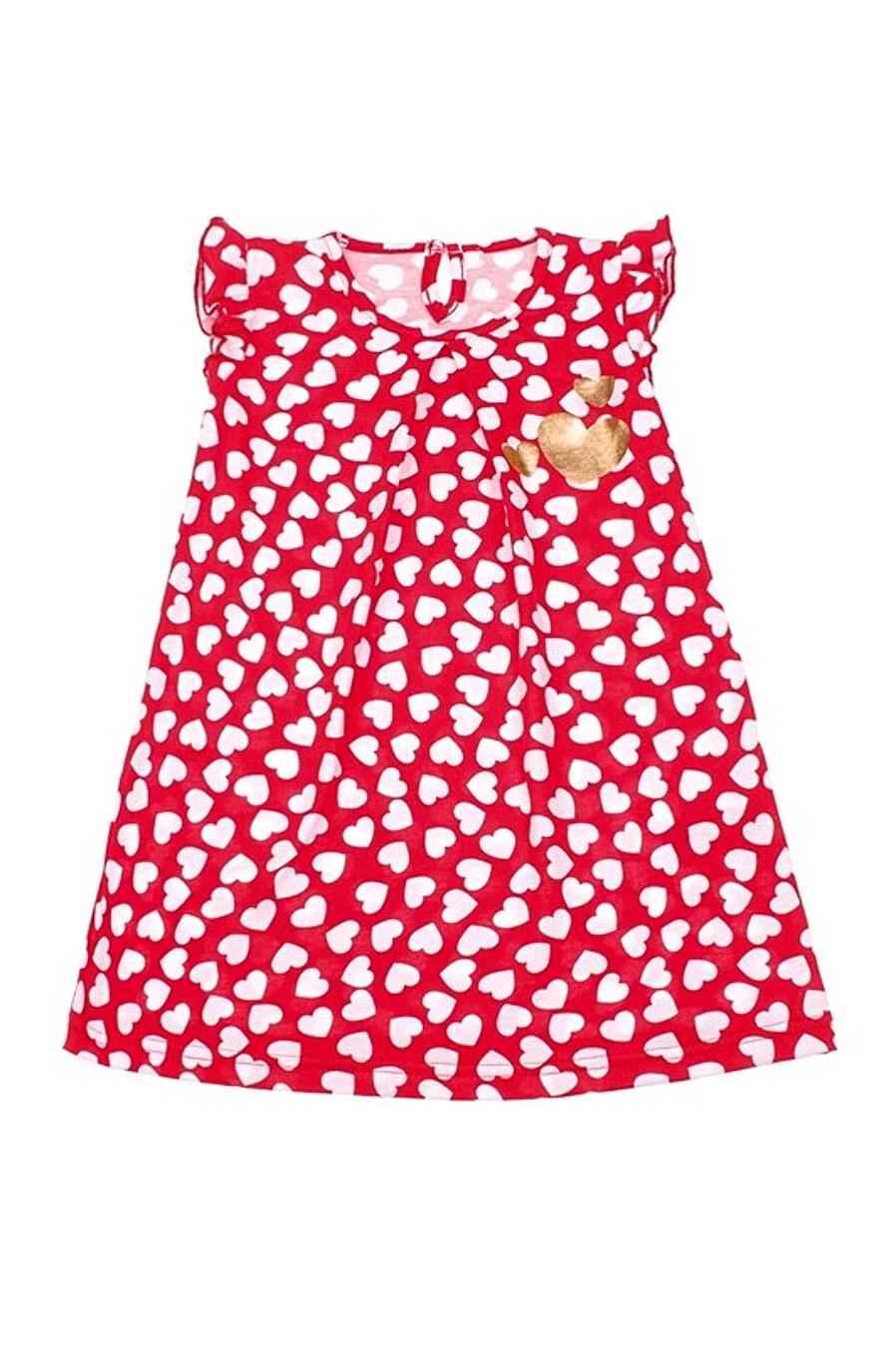 Платье Archi (144456), купить в Moyo.moda