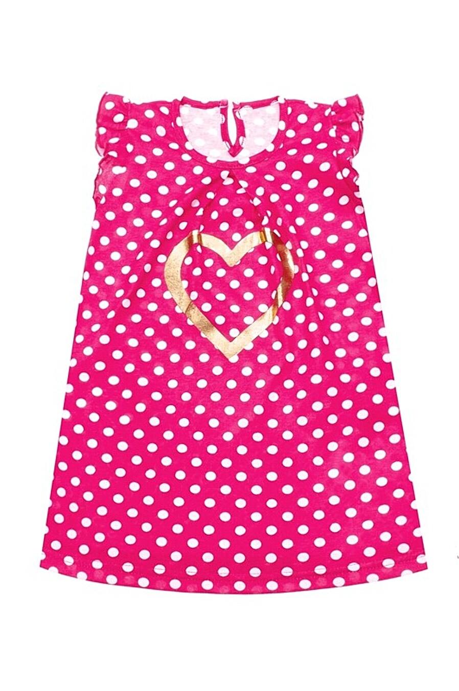 Платье Archi (144458), купить в Optmoyo.ru