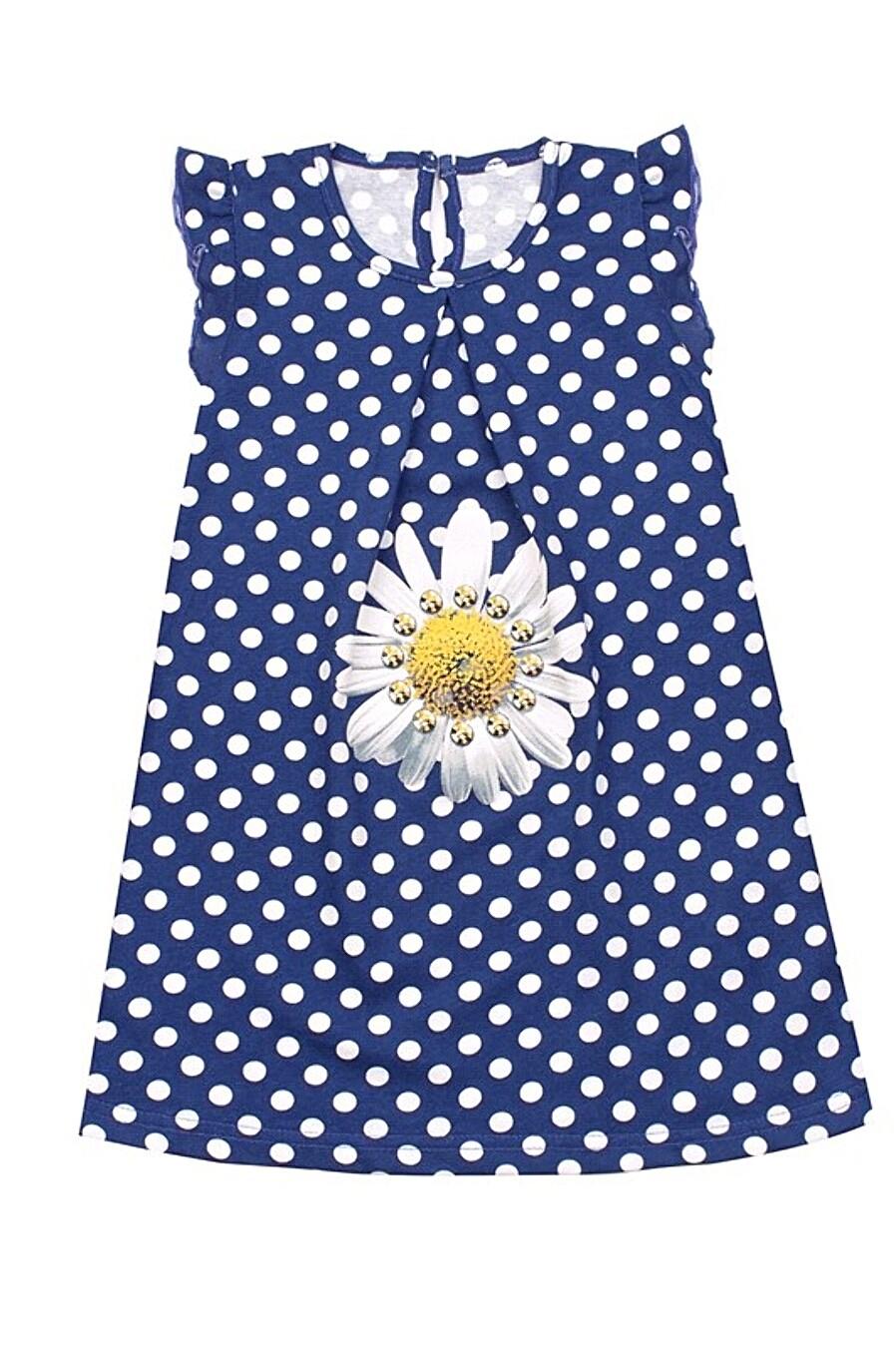 Платье Archi (144459), купить в Optmoyo.ru