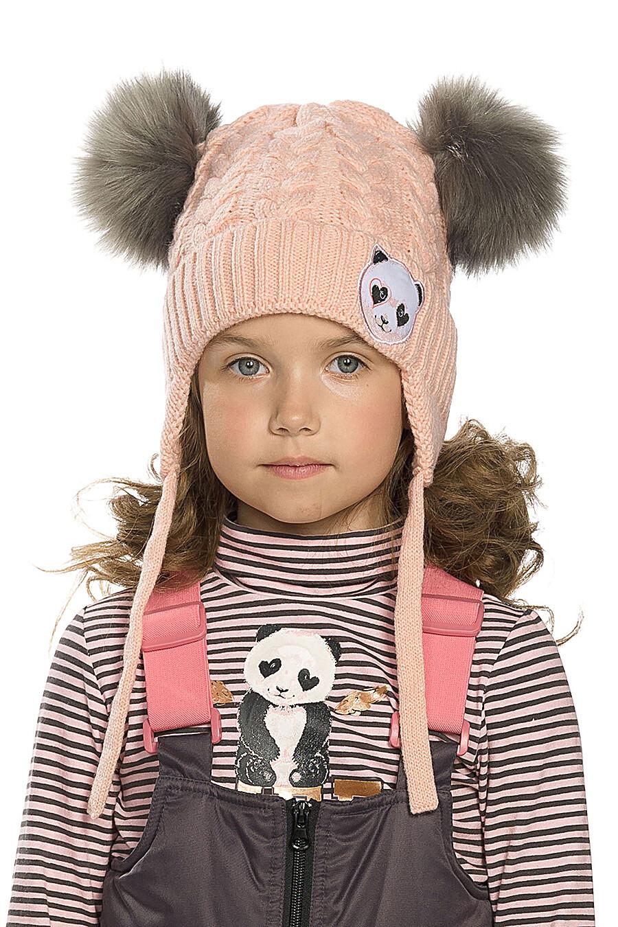 Шапка для девочек PELICAN 146347 купить оптом от производителя. Совместная покупка детской одежды в OptMoyo