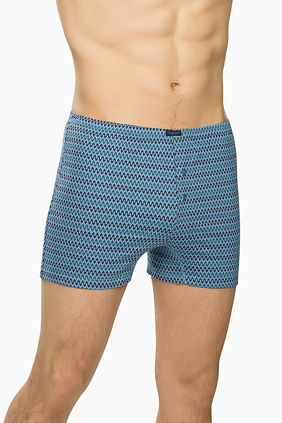 Трусы для мужчин PELICAN 146515 купить оптом от производителя. Совместная покупка мужской одежды в OptMoyo