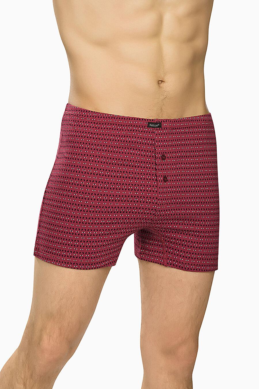 Трусы для мужчин PELICAN 146518 купить оптом от производителя. Совместная покупка мужской одежды в OptMoyo
