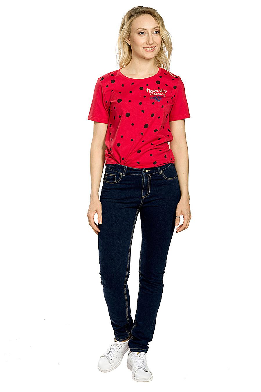 Джинсы для женщин PELICAN 146635 купить оптом от производителя. Совместная покупка женской одежды в OptMoyo