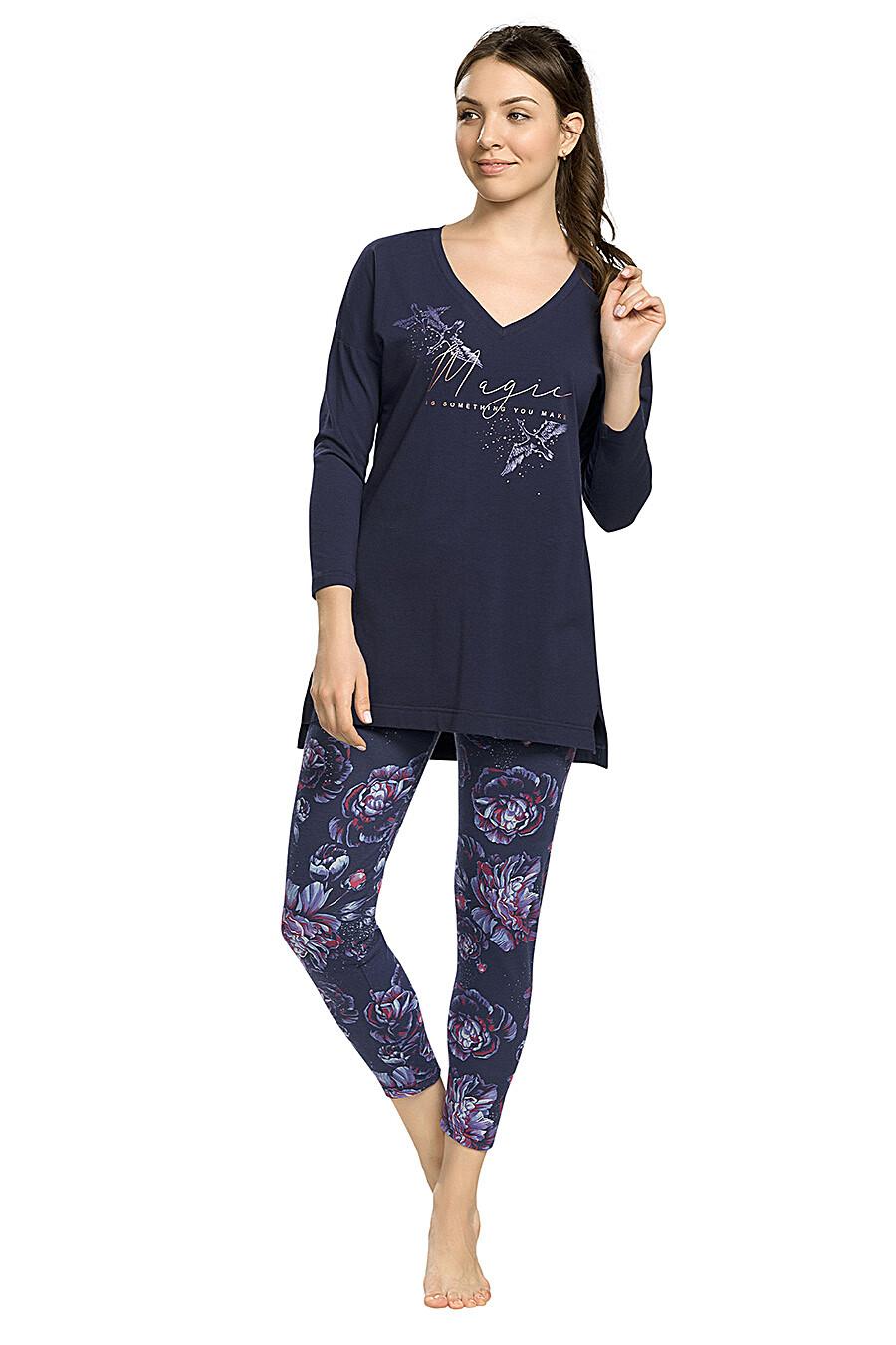 Копмлект (Легинсы+Туника) для женщин PELICAN 146668 купить оптом от производителя. Совместная покупка женской одежды в OptMoyo