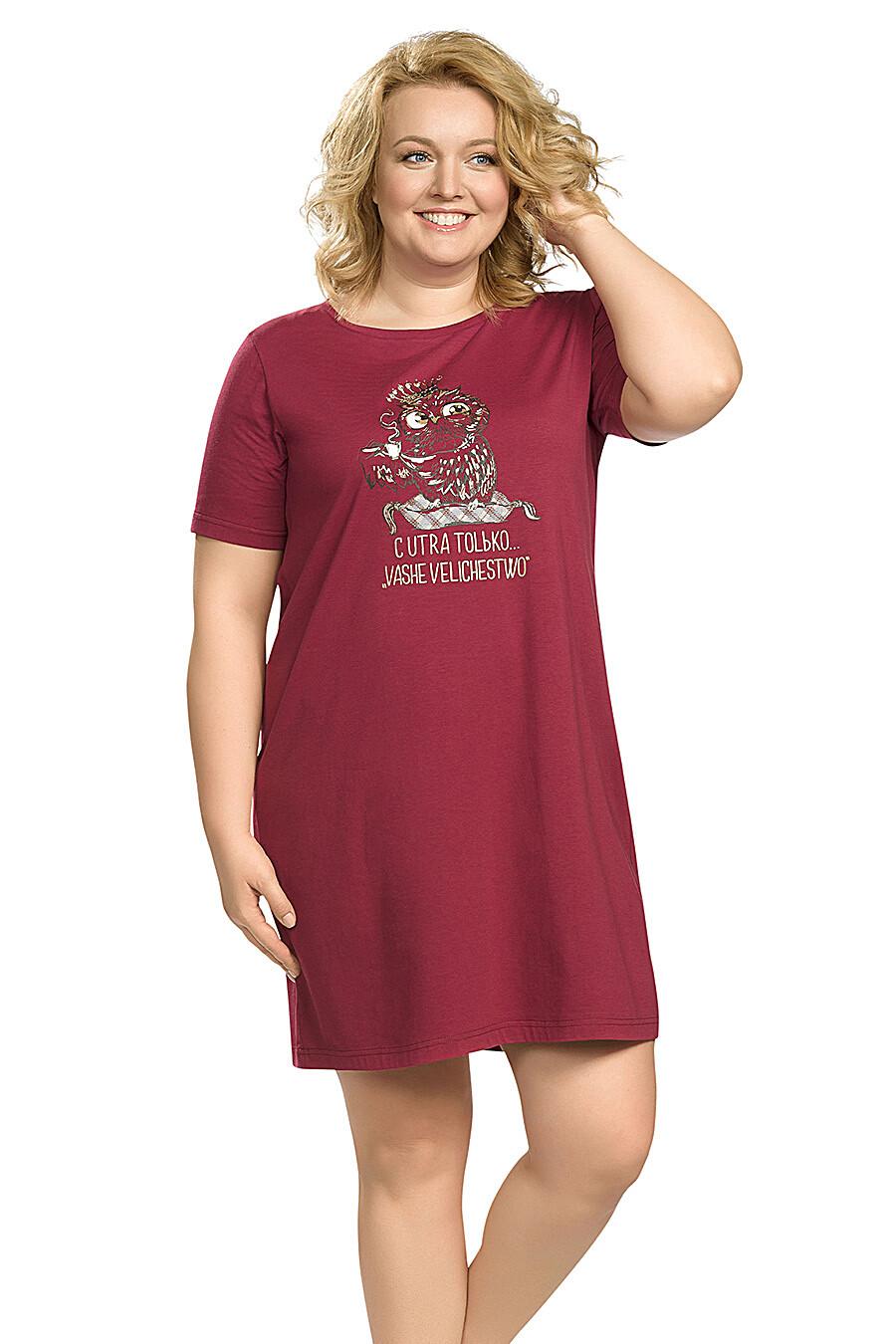 Платье для женщин PELICAN 146740 купить оптом от производителя. Совместная покупка женской одежды в OptMoyo