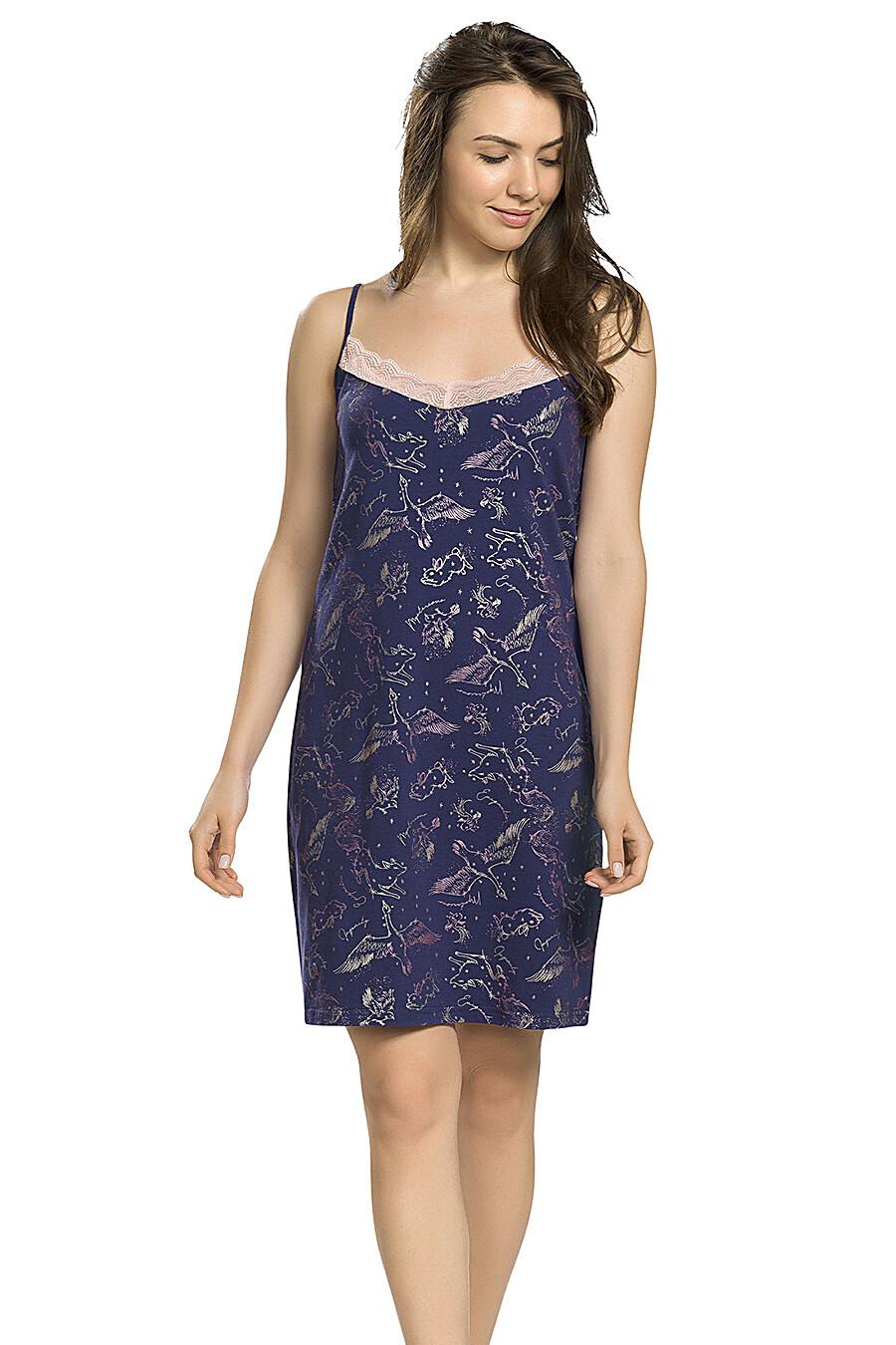 Платье для женщин PELICAN 146743 купить оптом от производителя. Совместная покупка женской одежды в OptMoyo