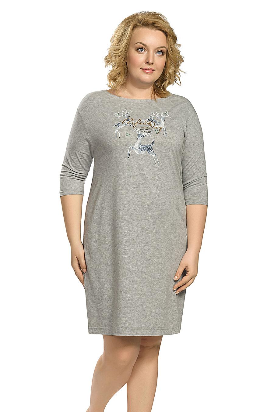 Платье для женщин PELICAN 146752 купить оптом от производителя. Совместная покупка женской одежды в OptMoyo