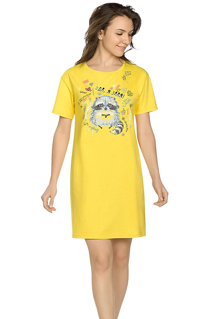 Платье для женщин PELICAN 146761 купить оптом от производителя. Совместная покупка женской одежды в OptMoyo