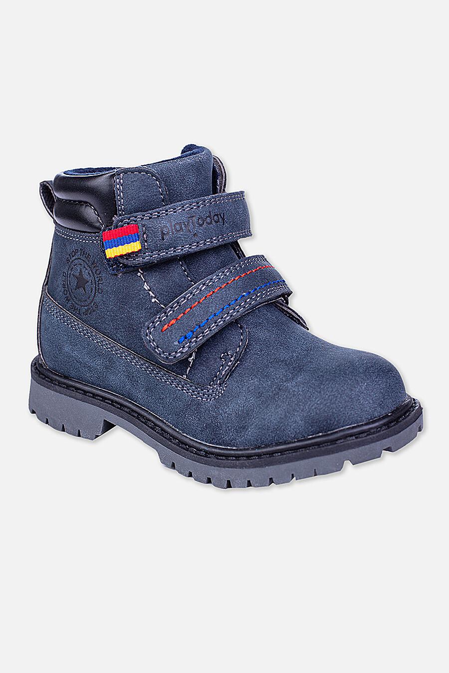 Ботинки PLAYTODAY (147356), купить в Moyo.moda