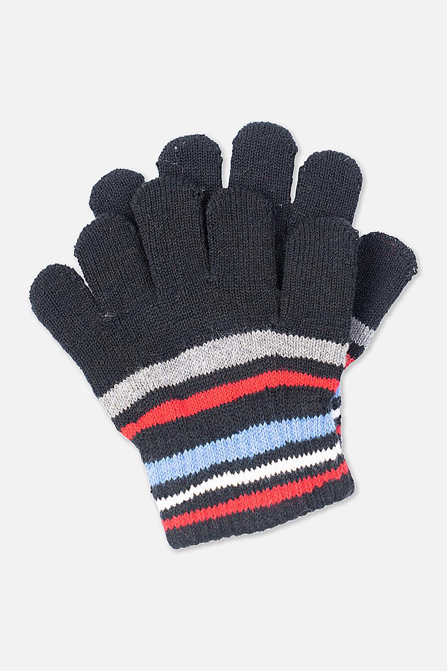 Перчатки для мальчиков PLAYTODAY 147418 купить оптом от производителя. Совместная покупка детской одежды в OptMoyo