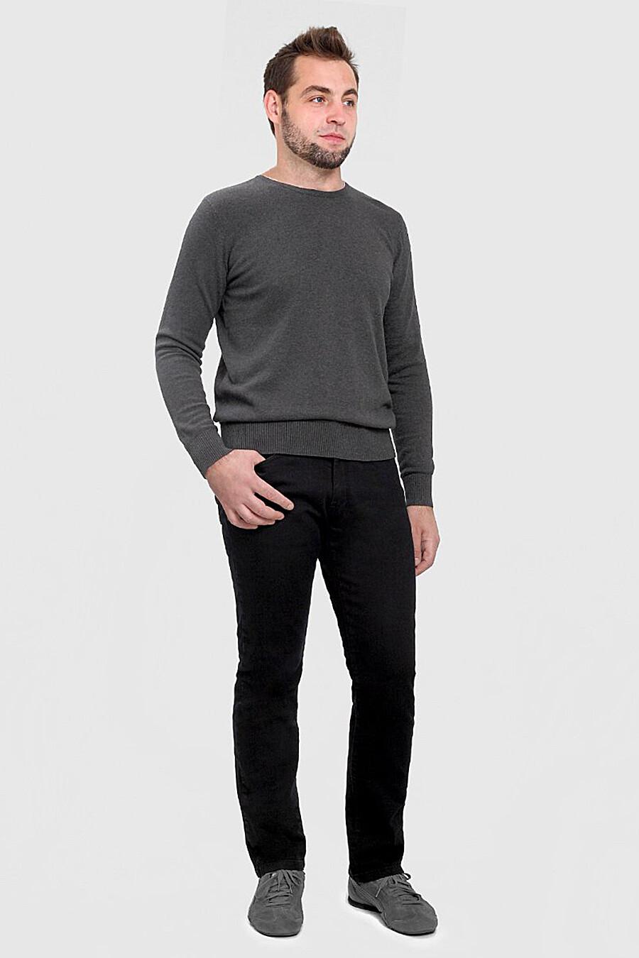 Джинсы для мужчин F5 148144 купить оптом от производителя. Совместная покупка мужской одежды в OptMoyo