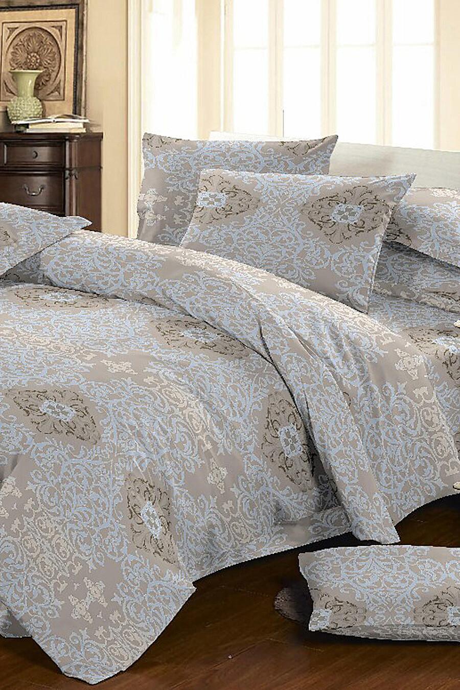 Комплект постельного белья для дома AMORE MIO 148357 купить оптом от производителя. Совместная покупка товаров для дома в OptMoyo