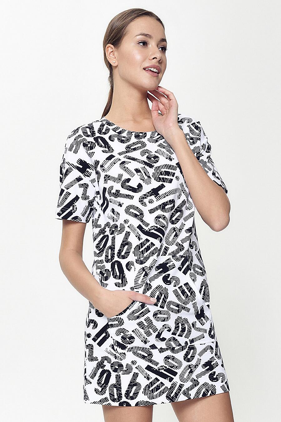 Туника для женщин CONTE ELEGANT 148672 купить оптом от производителя. Совместная покупка женской одежды в OptMoyo