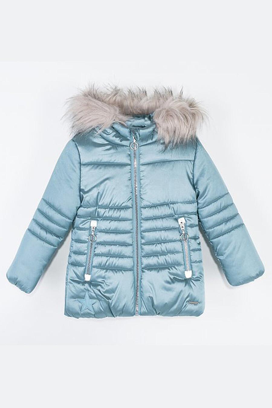 Куртка COCCODRILLO (149579), купить в Optmoyo.ru