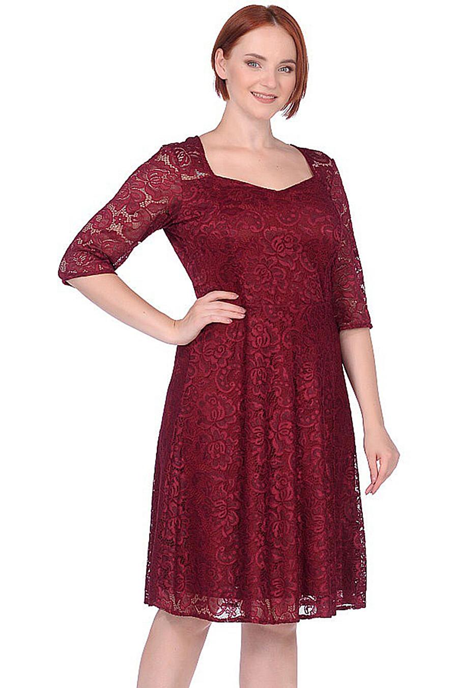 Платье DREAM WORLD (149966), купить в Moyo.moda