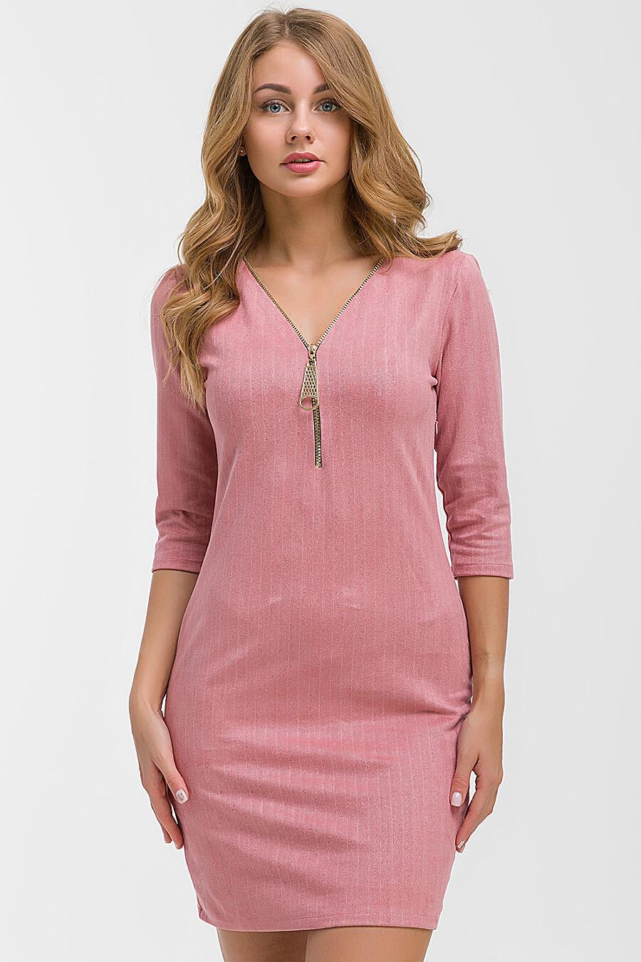 Платье для женщин MODALIME 150633 купить оптом от производителя. Совместная покупка женской одежды в OptMoyo