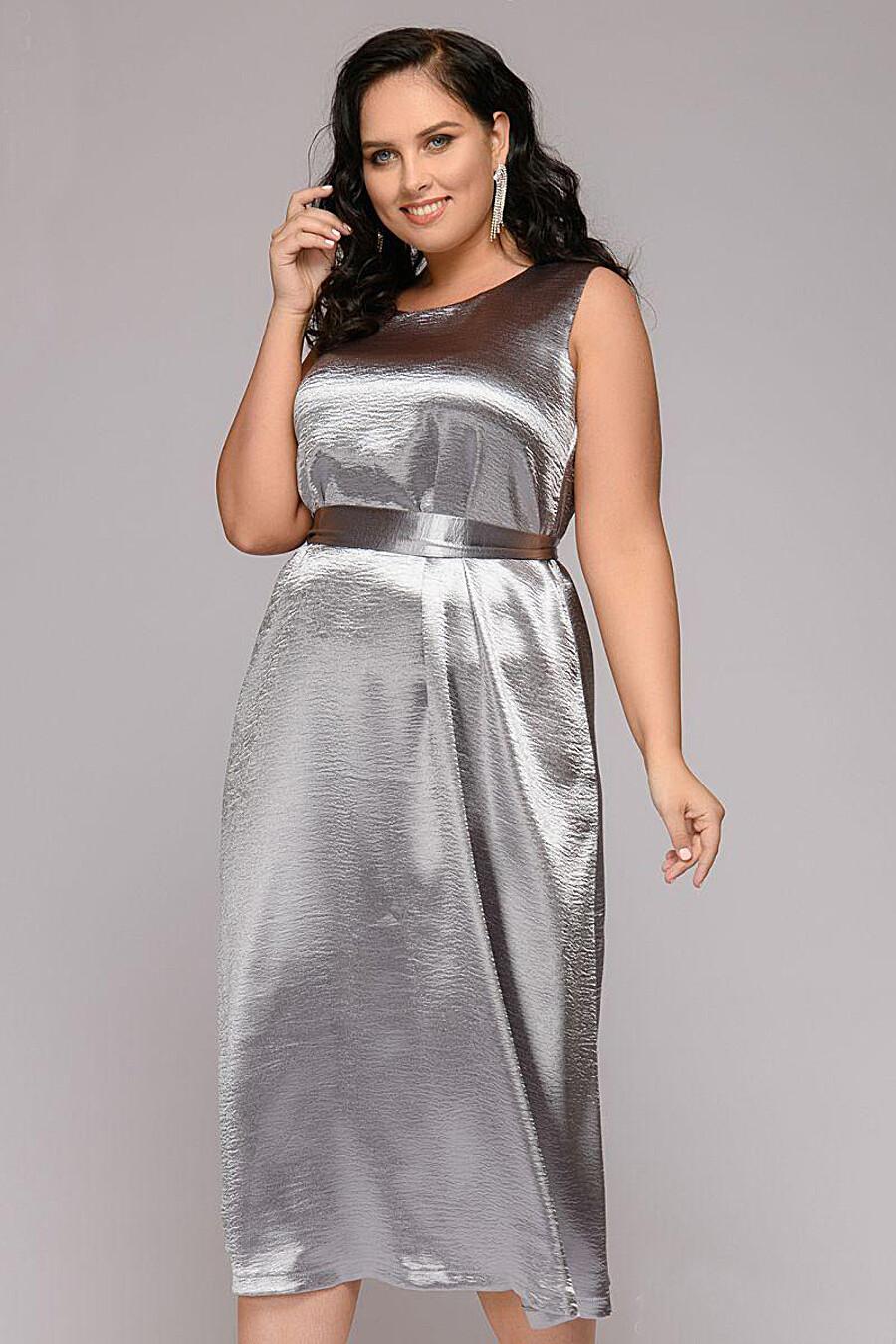 Платье #150964