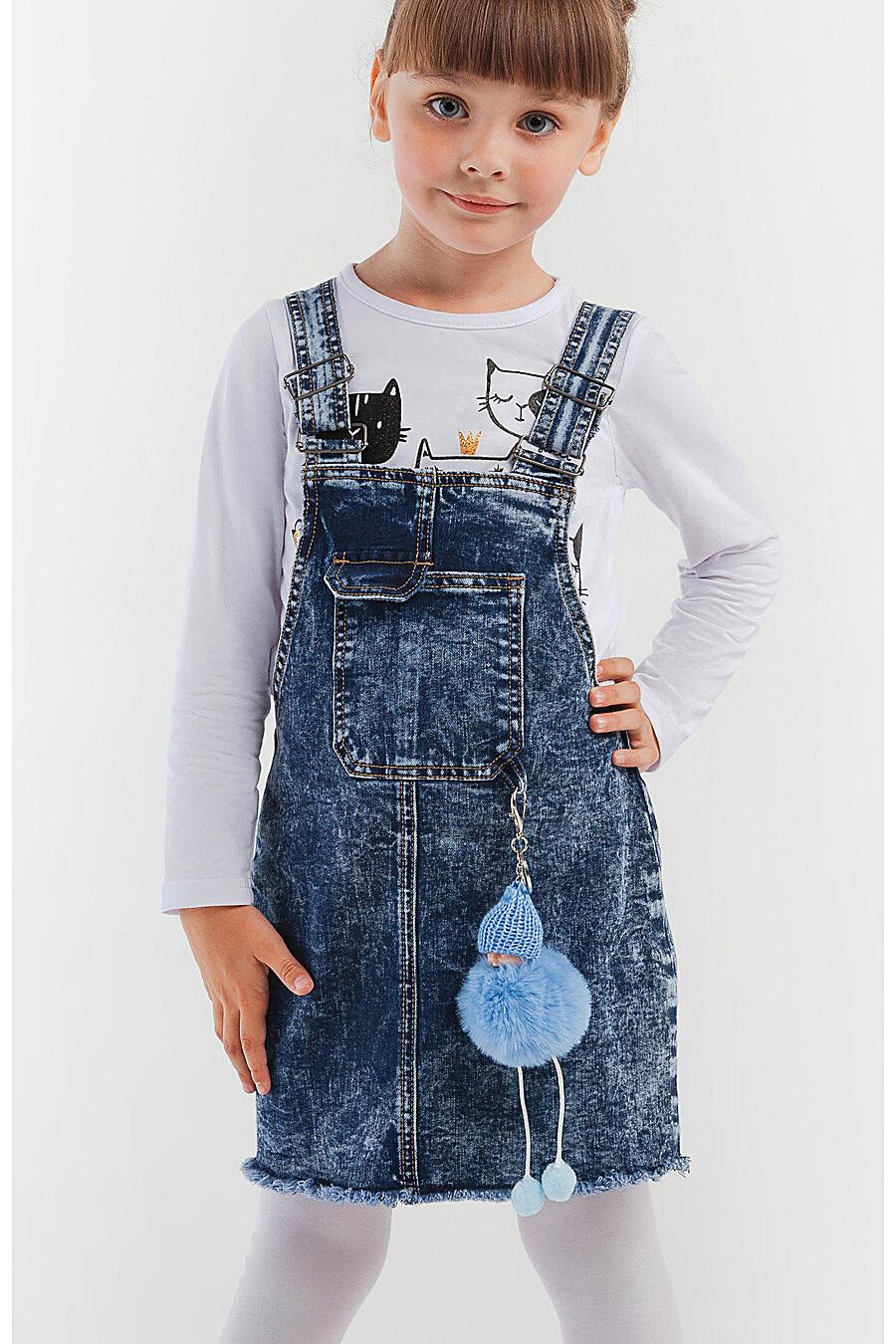 Сарафан для девочек PLAYTODAY 151873 купить оптом от производителя. Совместная покупка детской одежды в OptMoyo